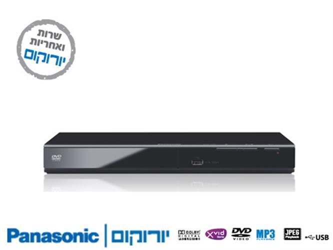 נגן DVD  Panasonic DVDS500 פנסוניק