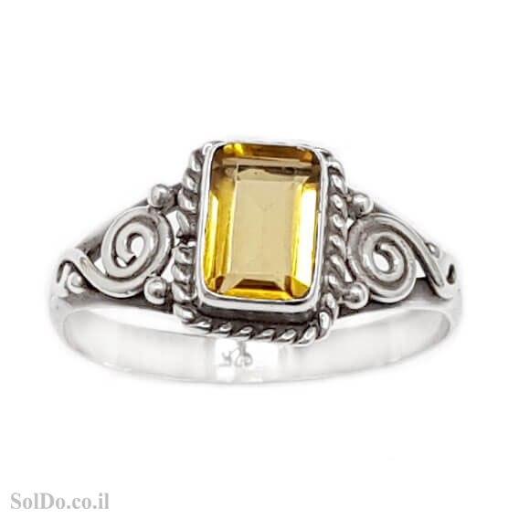 טבעת מכסף משובצת אבן סיטרין  RG6328 | תכשיטי כסף 925 | טבעות כסף