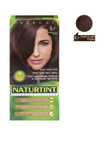 נטורטינט  צבע לשיער 5.7 חום ערמונים שוקולד