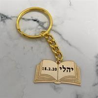 מחזיק מפתחות ספר כסף/זהב עם חריטה אישית