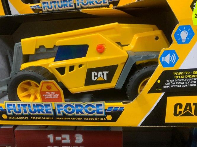 מעמיס הנדסי-CAT