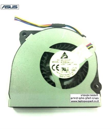 מאוורר למחשב נייד אסוס Asus KSB0405HB 9E2Q / 9H50 Cpu Fan 5V 0.44A 4PINS