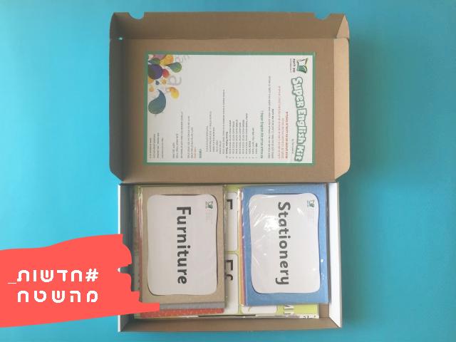 350 ערכות ללימוד אנגלית של טוב לדעת לבתי-ספר מהחינוך החרדי