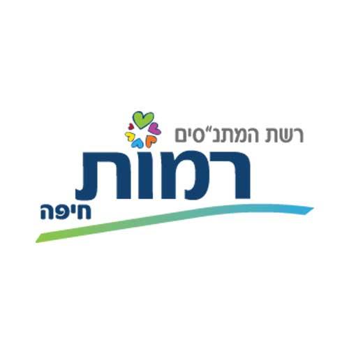 """מתנס""""ים רמות-חיפה"""