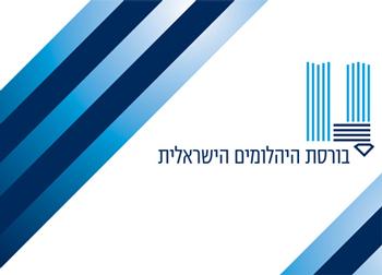 לוגו בורסת היהלומים