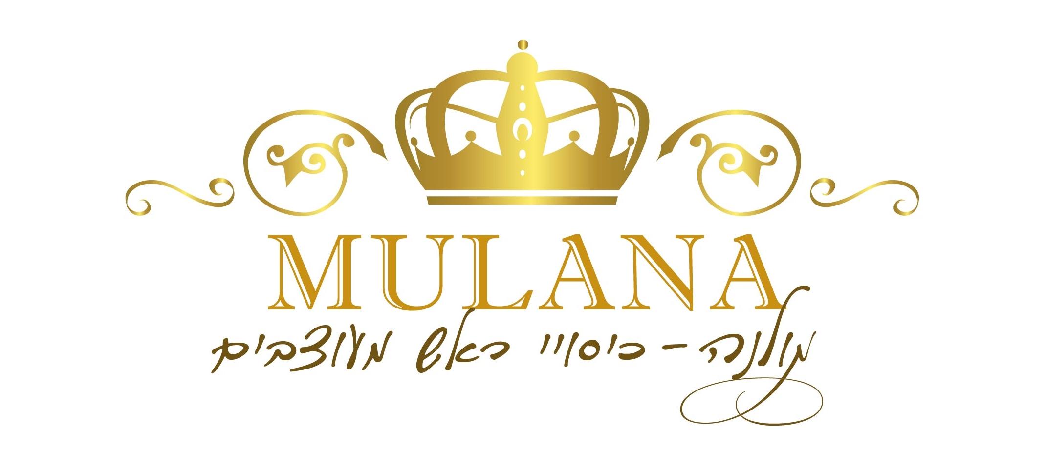 מולנה Mulana | כיסויי ראש מעוצבים |מטפחות מעוצבות|טורבנים מעוצבים |