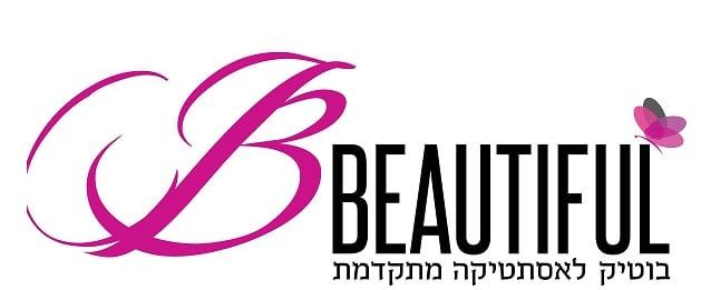 Be Beautiful - בוטיק לאסתטיקה מתקדמת