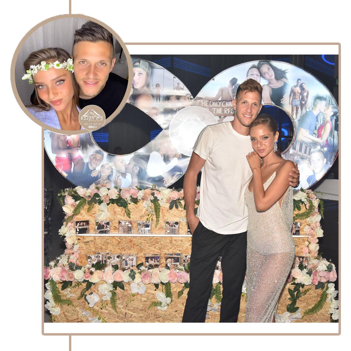 החתונה של נטע אלחמיסטר ורמי גרשון