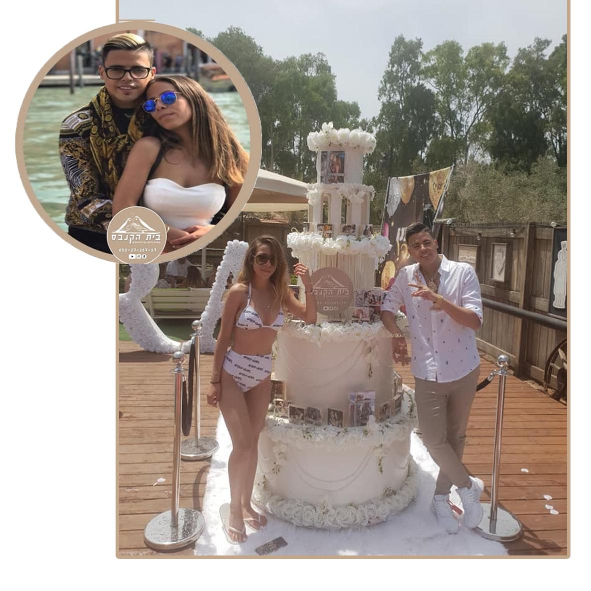 הצעת הנישואין של סטטיק