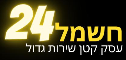 חשמל 24