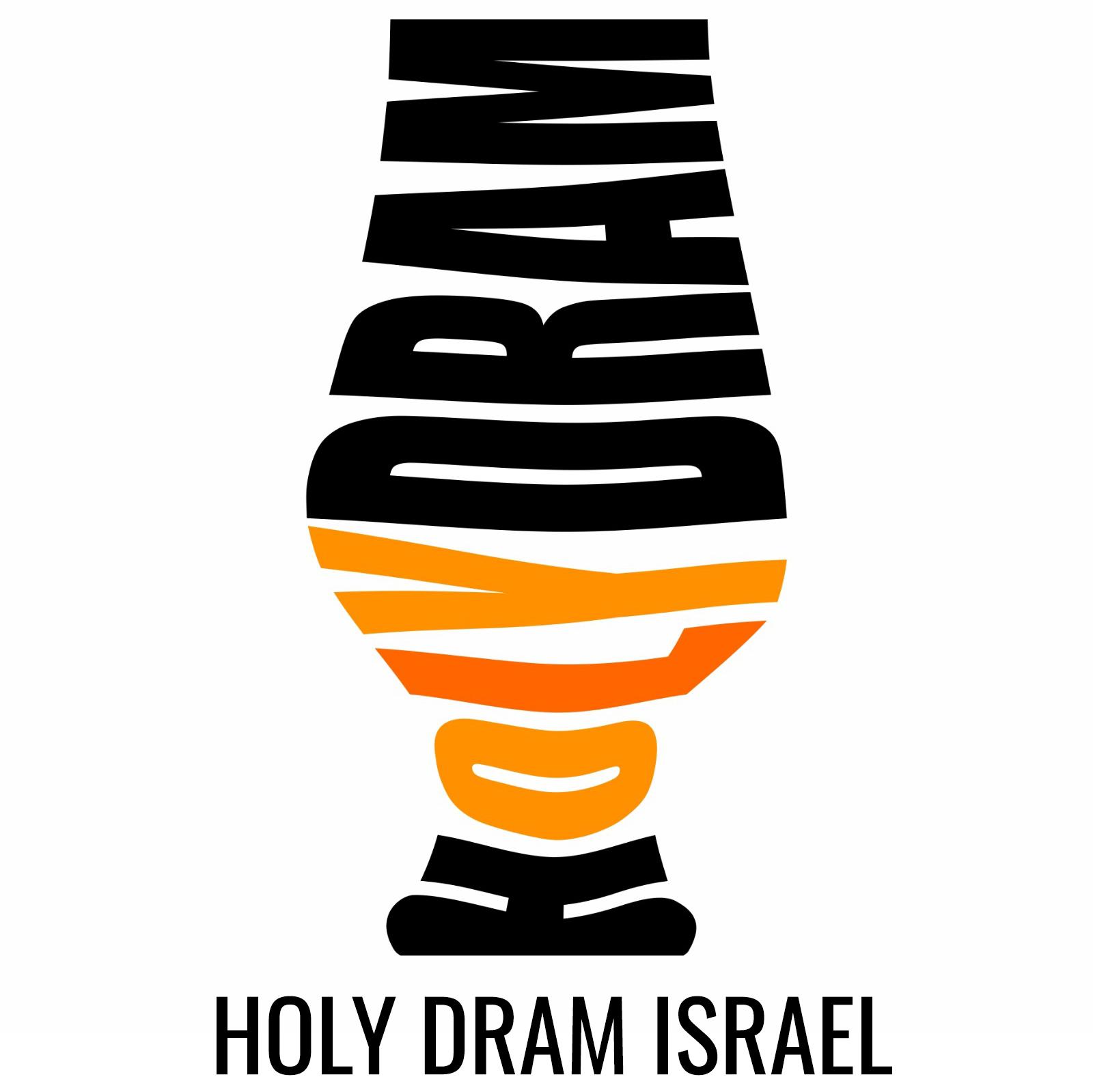HolyDram Israel