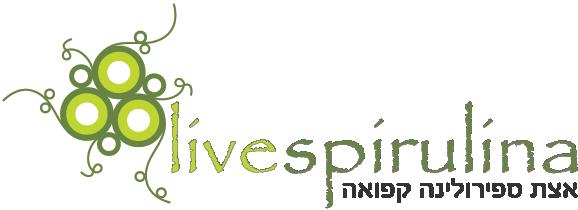 לייב ספירולינה - LiveSpirulina