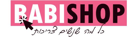 BaBi shop