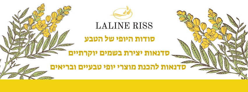 Laline Riss