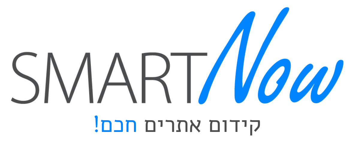 SmartNow - סמארט נאו קידום אתרים חכם| קידום ממומן FaceBook ו Google