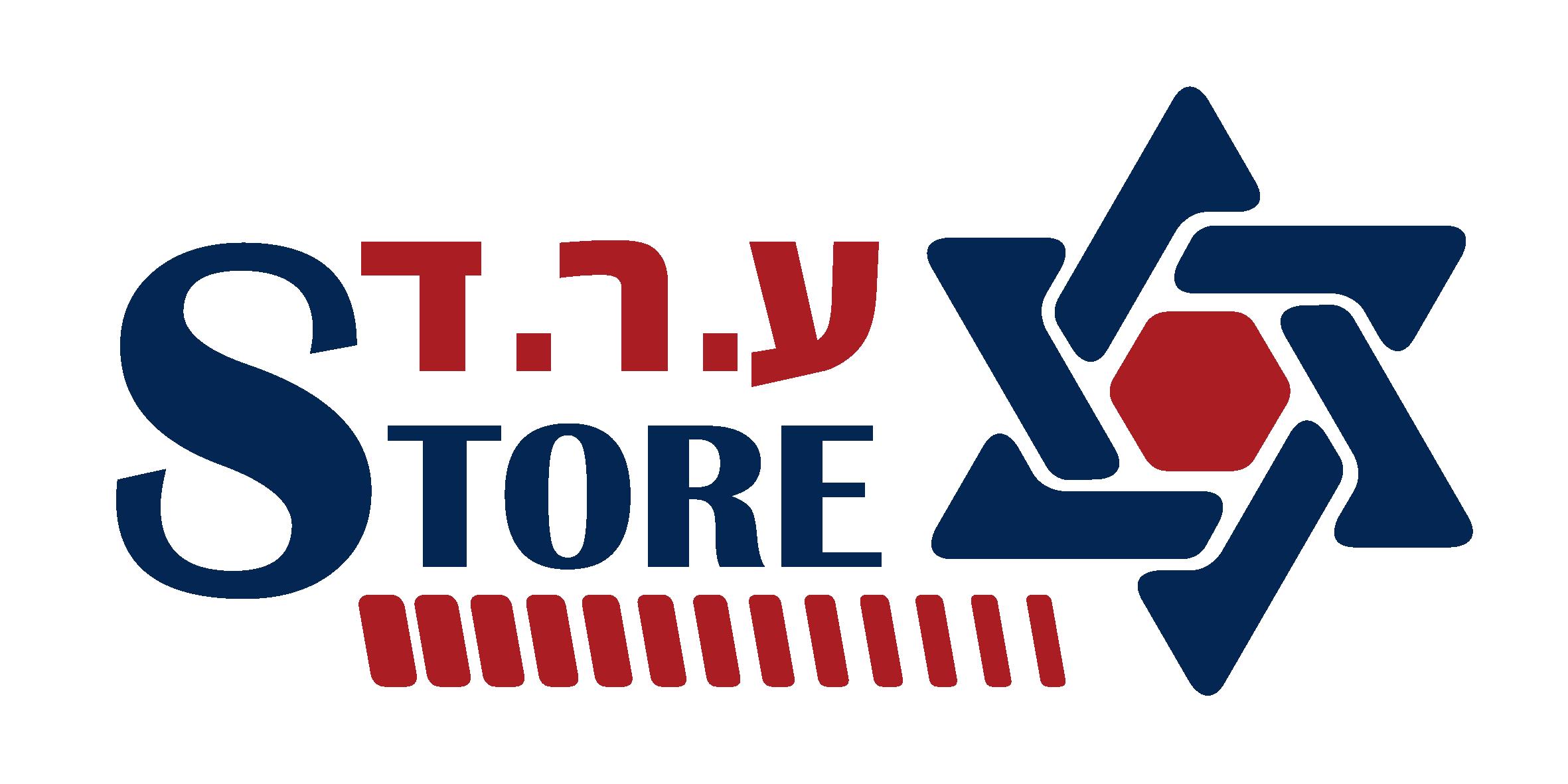 Arad Store - חומרי אריזה והובלה