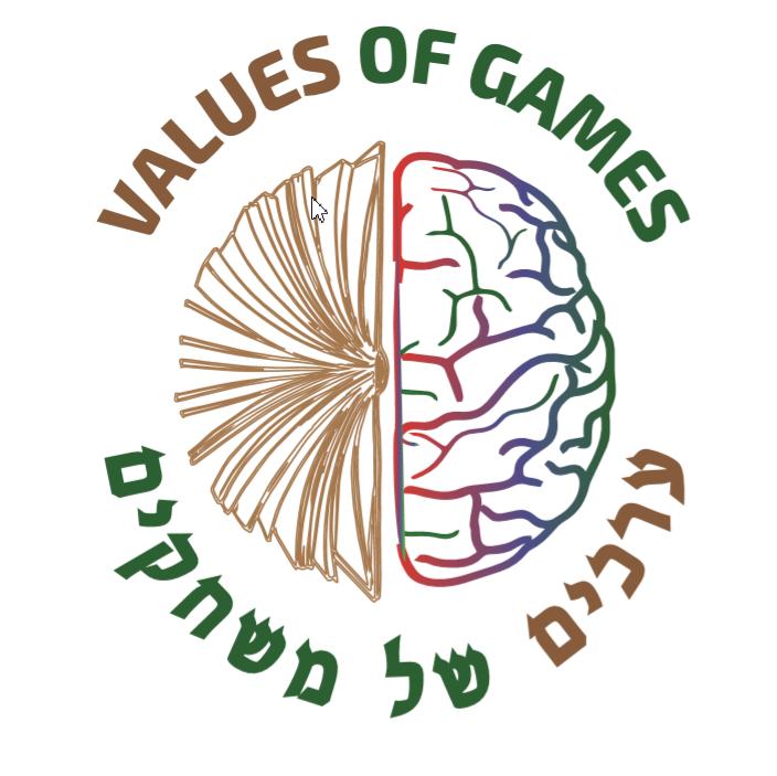 ערכים של משחקים