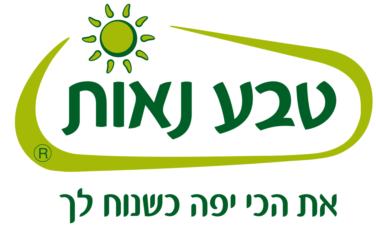 טבע נאות ONLINE - מותג נעלי הנוחות המוביל בישראל