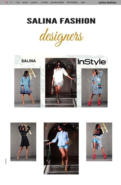 salina fashion