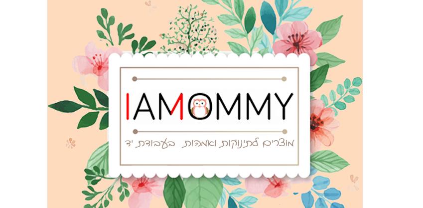 IaMommy