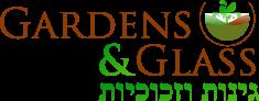 Gardens & Glass