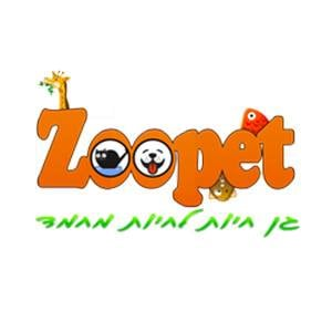 zoo-pet