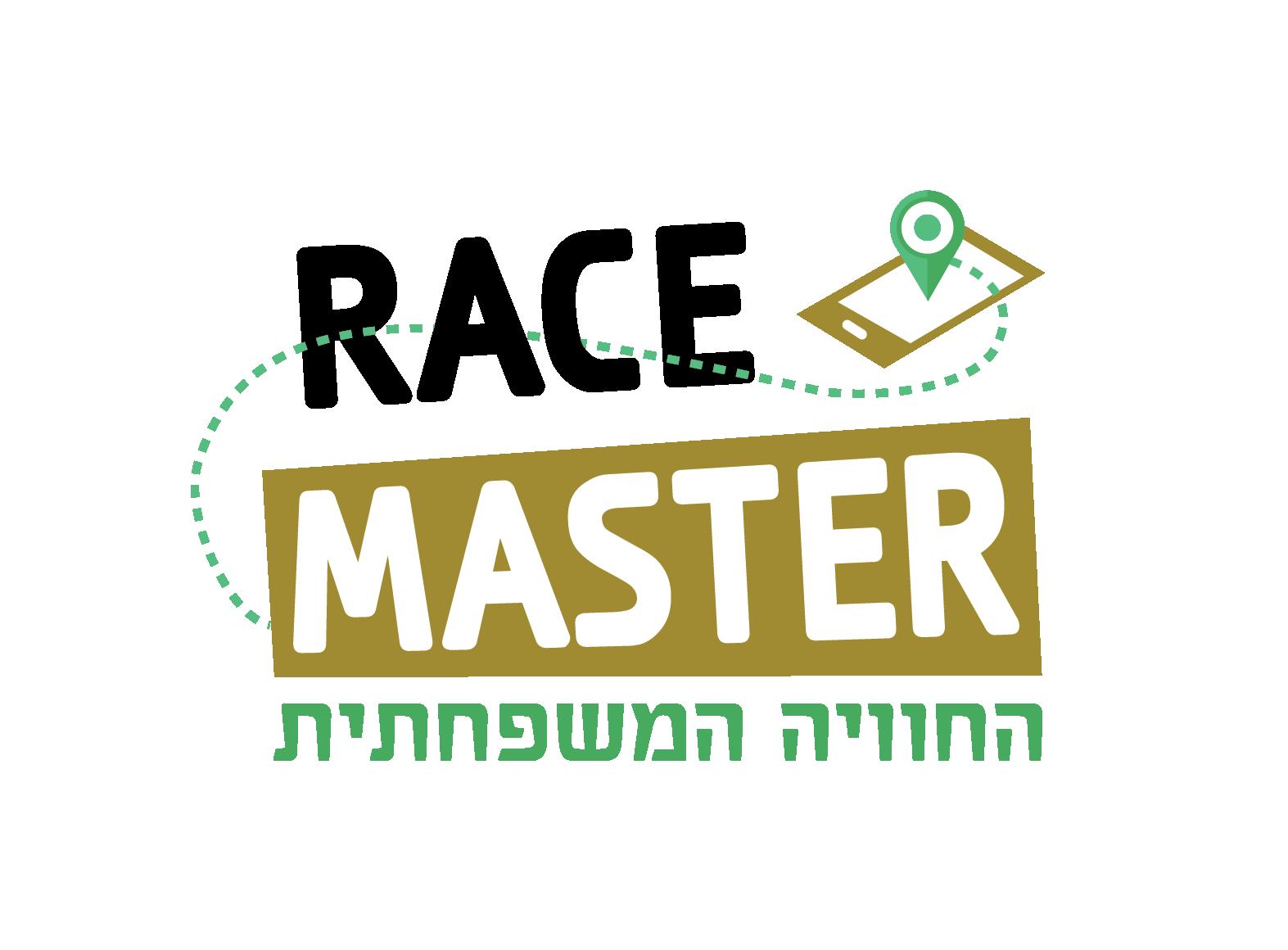 Race Master - החוויה המשפחתית