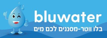www.bluwater.co.il