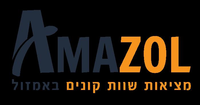 אמזול ישראל