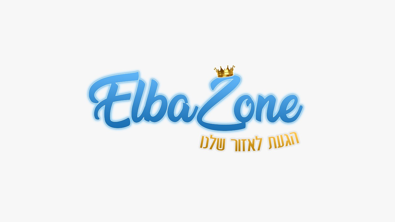 ElbaZone