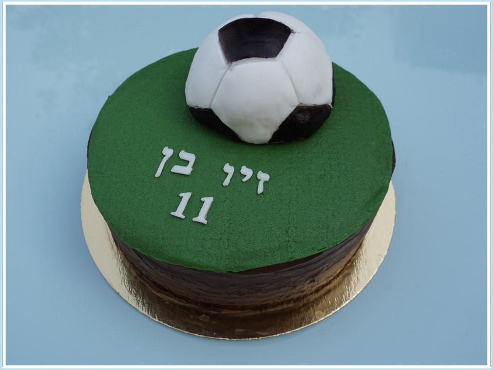 עוגה מעוצבת 7