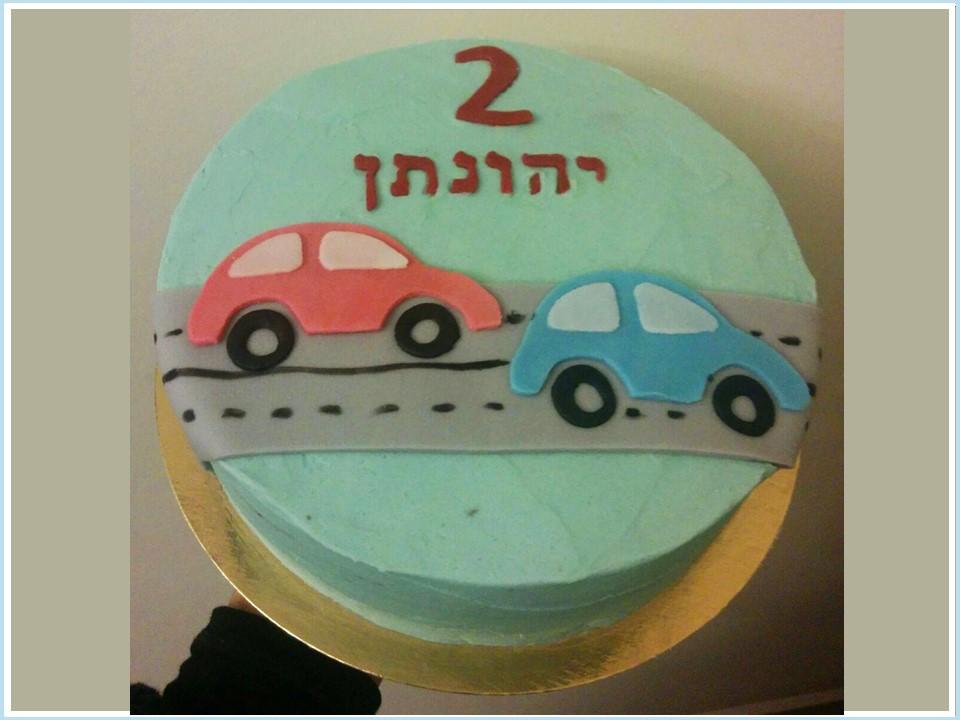 עוגה מעוצבת 8