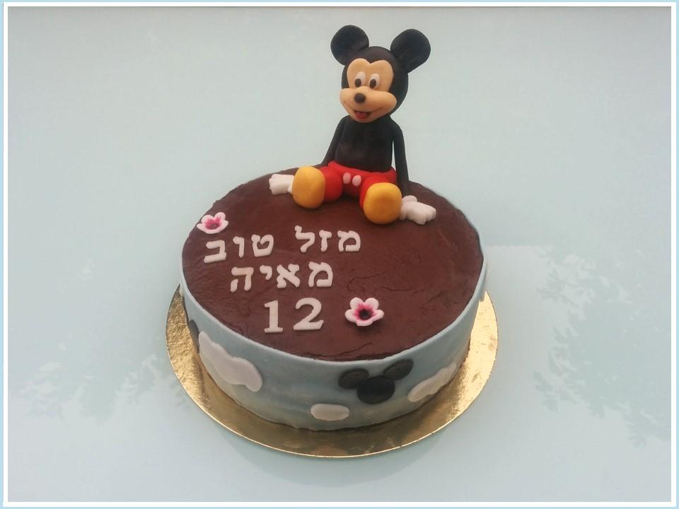 עוגה מעוצבת 17