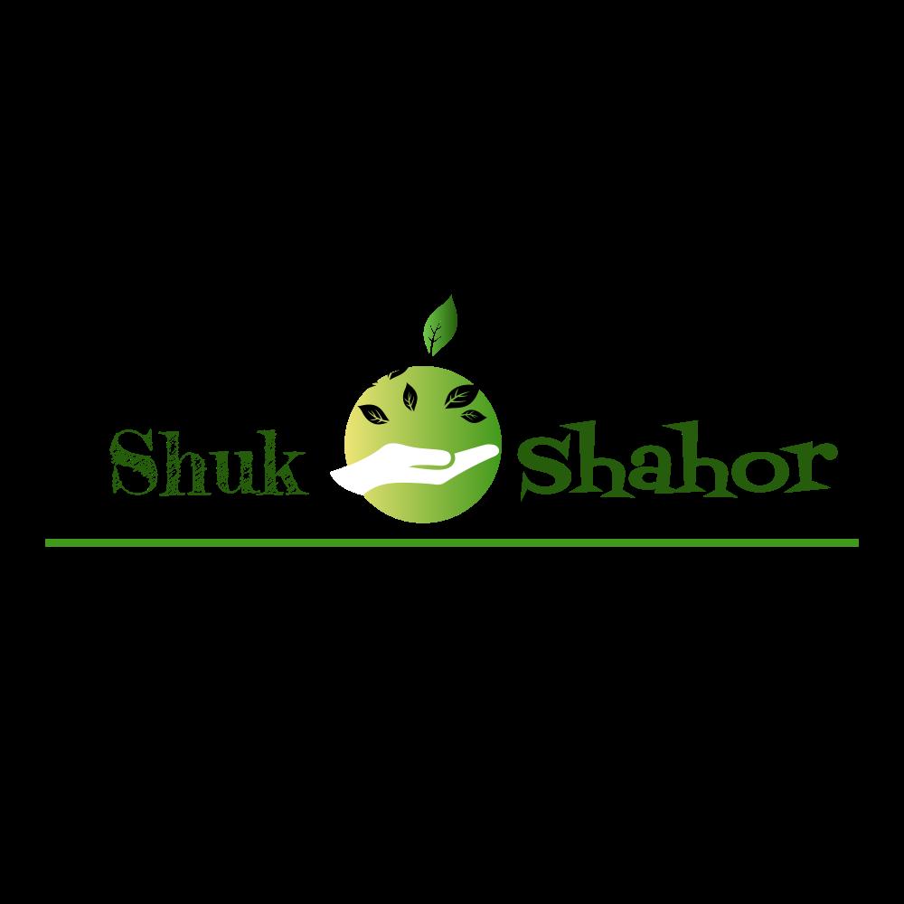 Шук Шахор - שוק שחור