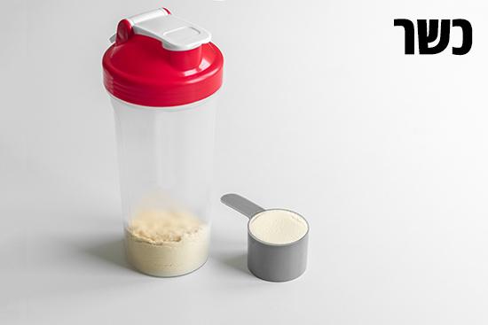 אבקות חלבון כשרות