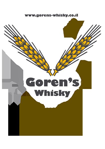 Goren's Whisky