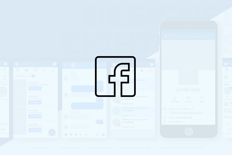 מוצרי פייסבוק