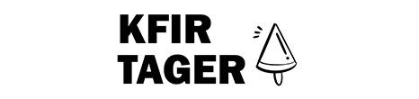 כפיר תג'ר Kfir Tager