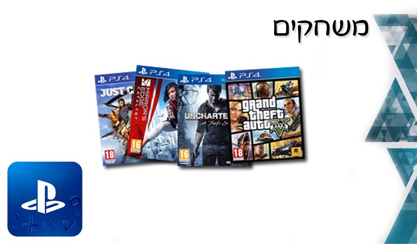 מדהים GAME WORLD | חנות משחקי וידאו | מעבדת תיקונים | סלולר | קונסולות HZ-79