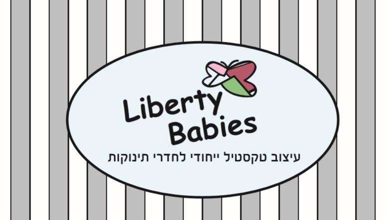 Liberty Babies