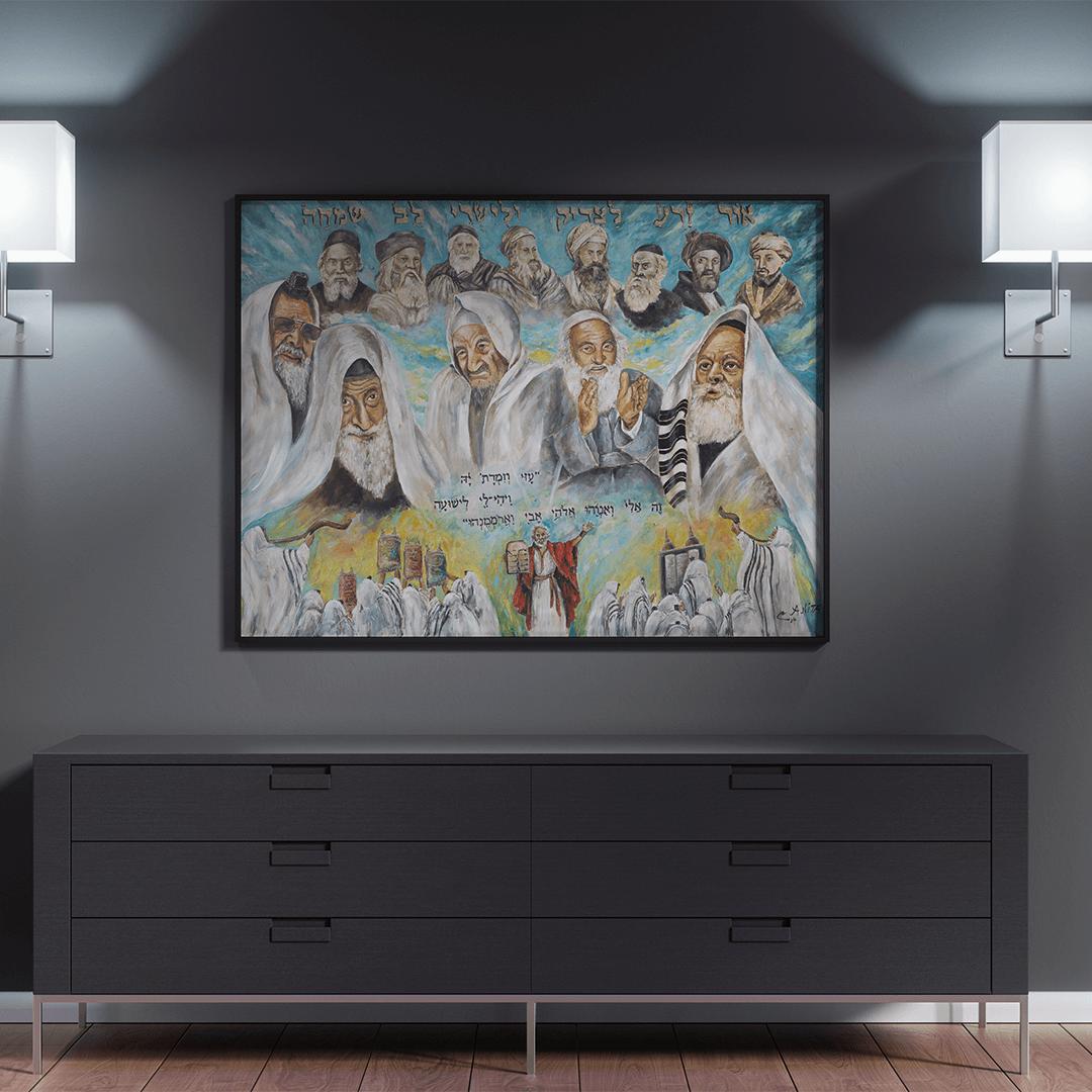 ציורי קנבס בנושא יהדות