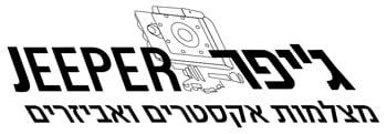 ג'יפר מצלמות אקסטרים ואביזרים