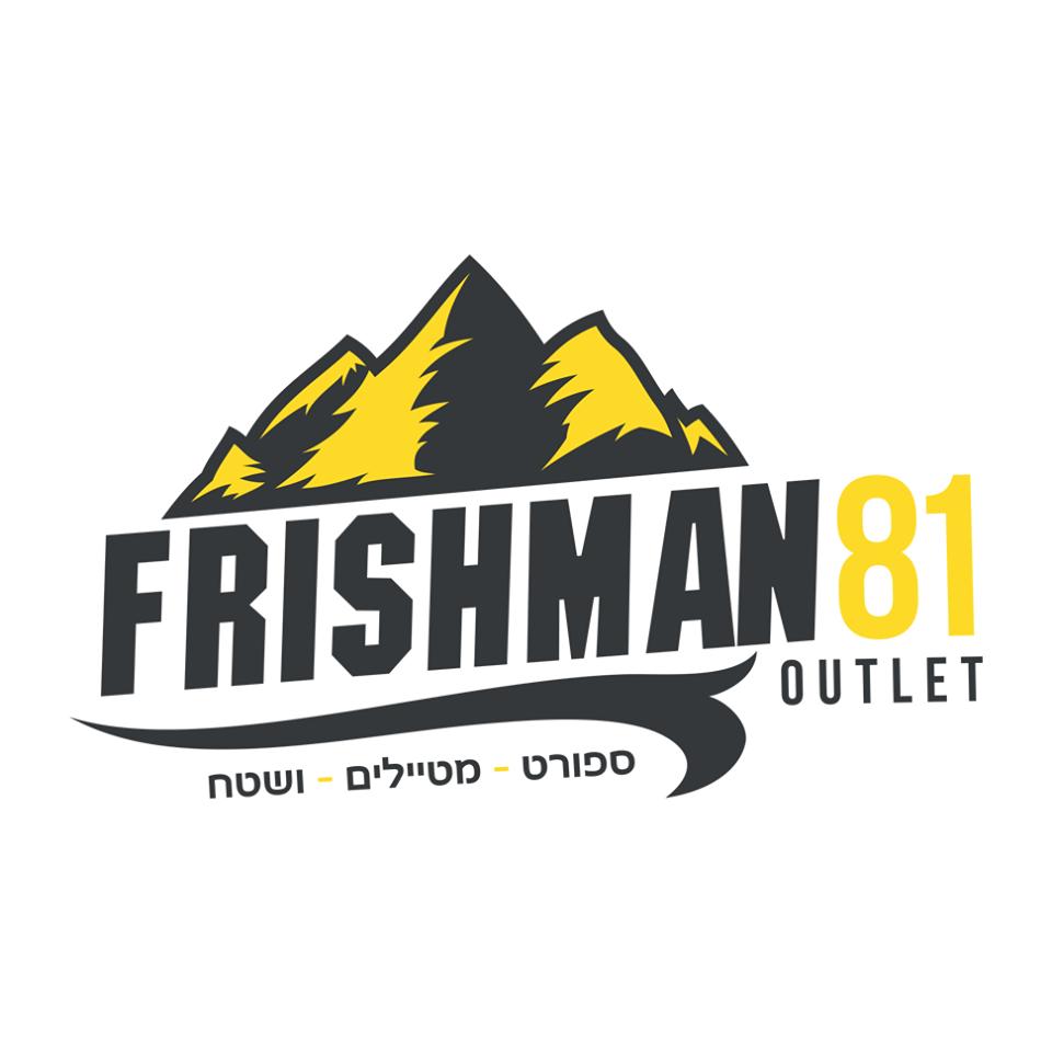 פרישמן 81 מושב קלחים