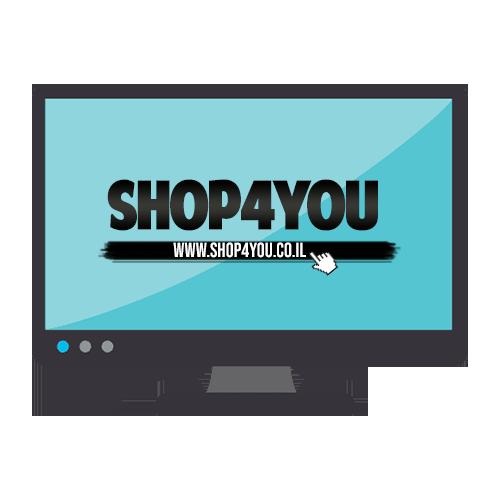 Shop 4 You - חנות וירטואלית במיוחד בשבילך
